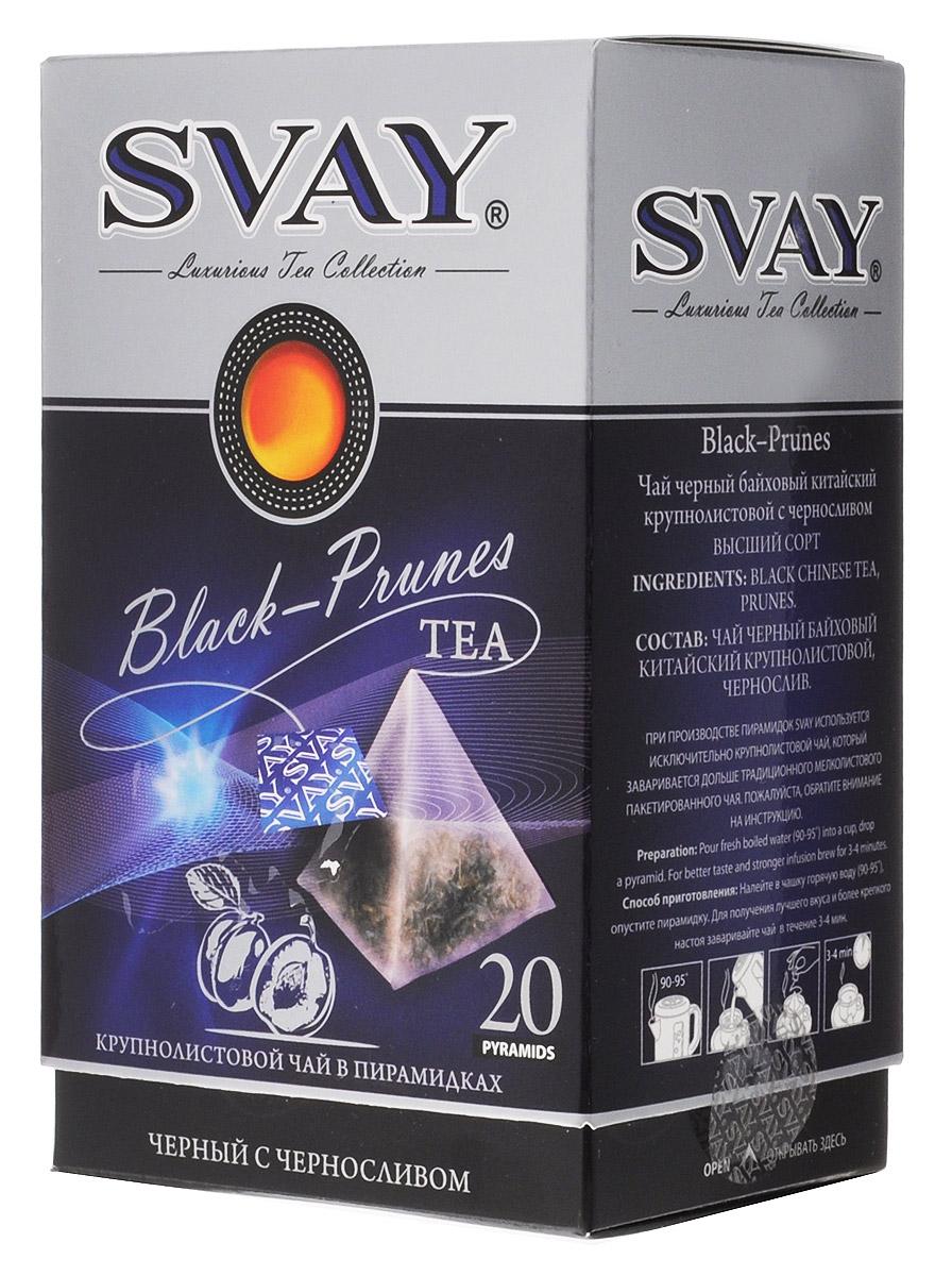 Svay Black Prunes черный чай в пирамидках, 20 шт0120710Svay Black Prunes – это композиция черного юннаньского чая и натуральных кусочков чернослива, которая порадует чайных гурманов изысканным насыщенным вкусом, медовым ароматом и долгим, чуть сладким послевкусием.