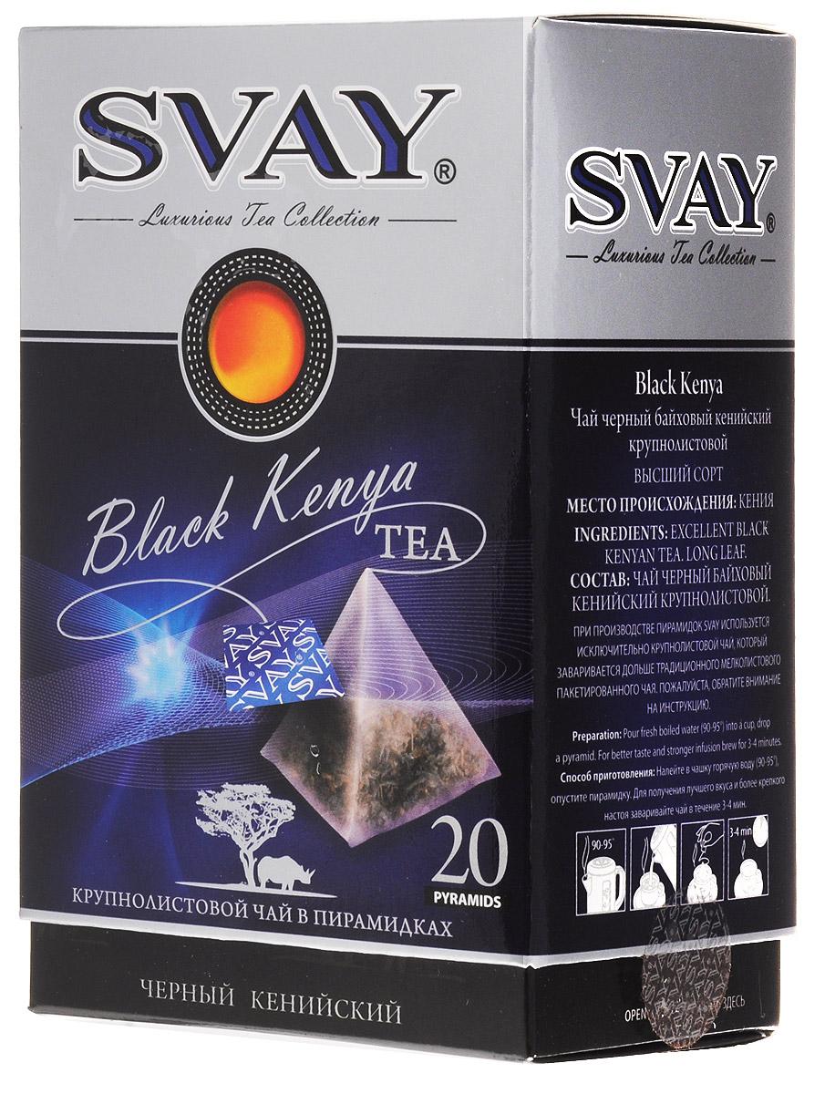 Svay Black Kenya черный чай в пирамидках, 20 шт0120710Жаркая Кения – страна сафари и роскошного удивительного ароматного чая. Изысканный сорт Black Kenya, обладая редким сочетание благородной крепости и волшебной сладости послевкусия, подарит незабываемое наслаждение чаем Svay.