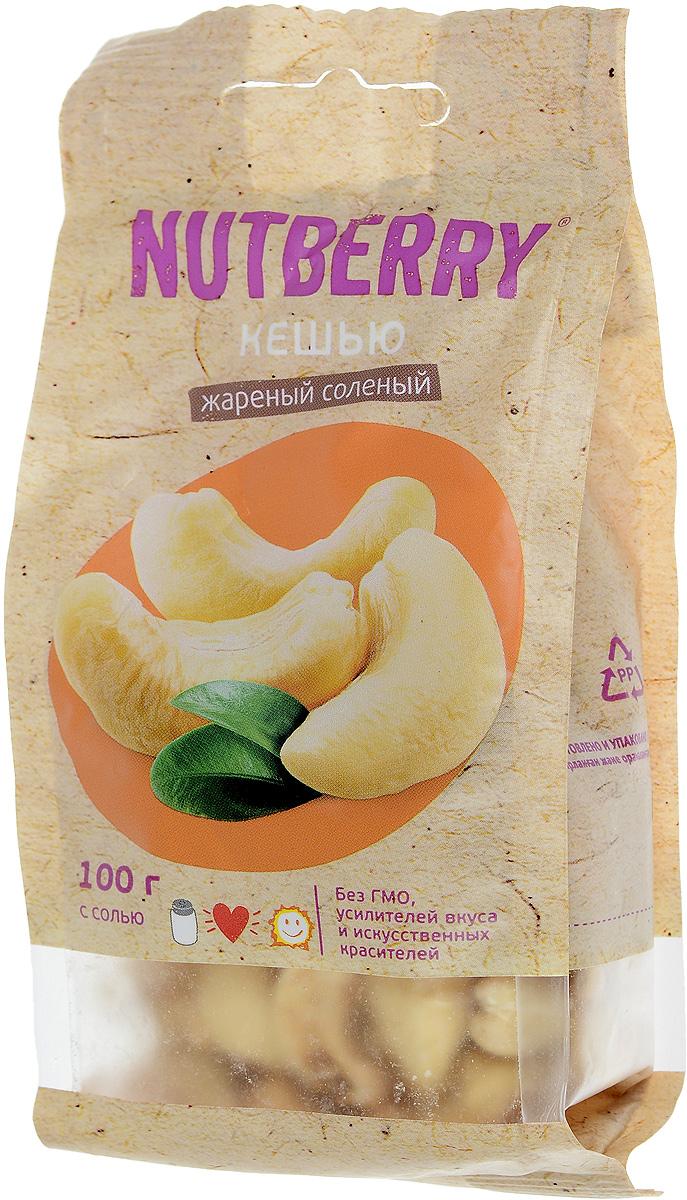 Nutberry кешью жареный соленый, 100 г4620000677062Кешью - наименее калорийный орех, в нем содержится меньше жира, чем в других орехах. Благодаря полезным веществам содержащимся в этом орехе, он способствует снижению уровня холестерина в крови, укреплению иммунитета, обеспечению нормальной деятельности сердечно-сосудистой системы.