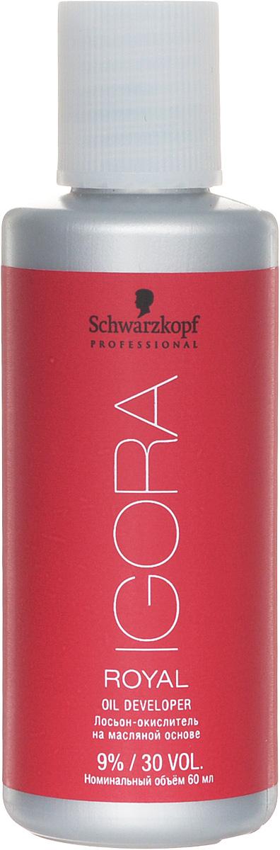 Igora Royal 9% - Лосьон-окислитель 60 мл1740454Лосьон-окислитель для применения со всем ассортиментом Igora Royal и осветляющим порошком Igora Vario Blond Plus. 9%