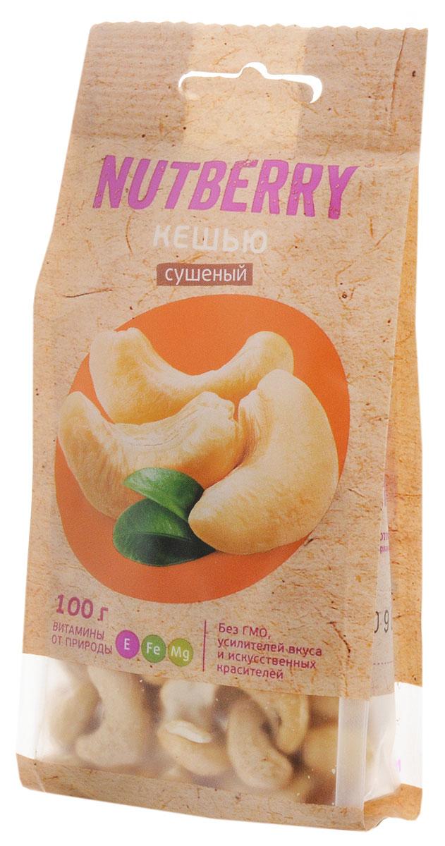 Nutberryкешьюсушеный,100г0120710Кешью - наименее калорийный орех, в нем содержится меньше жира, чем в других орехах. Благодаря полезным веществам содержащимся в этом орехе, он способствует снижению уровня холестерина в крови, укреплению иммунитета, обеспечению нормальной деятельности сердечно-сосудистой системы. Кешью жареный Nutberry - не содержит ГМО, усилителей вкуса и искусственных красителей.