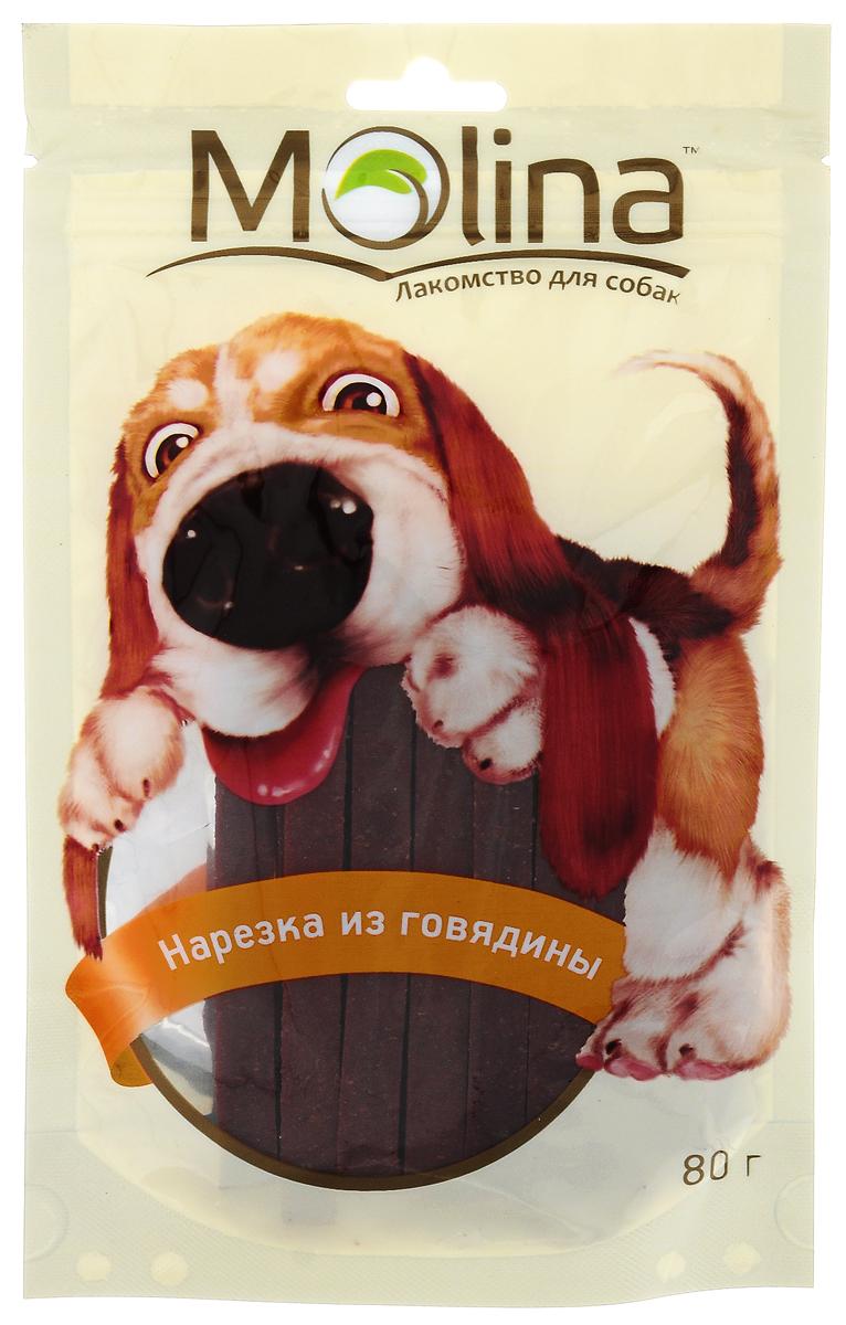 Лакомство для собак Molina Нарезка, из говядины, 80 г4620003781568Лакомство для собак Molina Нарезка состоит из 100% натурального мяса. Такое лакомство удовлетворяет естественный жевательный инстинкт вашего питомца. Укрепляет челюсть и жевательную мускулатуру. Очищает зубы и предотвращает образование зубного камня. Содержит глицин, благотворно влияющий на кожу и шерсть. Товар сертифицирован.