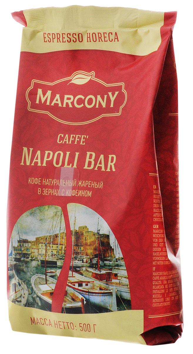 Marcony Espresso HoReCa Caffe Napoli Bar кофе в зернах, 500 г4602009396397Marcony Napoli Bar – это смесь арабики и робусты высочайшего качества. Плотный и хорошо сбалансированный напиток, во вкусе которого преобладают насыщенные тона лесных орехов и карамели. Долгоиграющее послевкусие с оттенками темного шоколада.