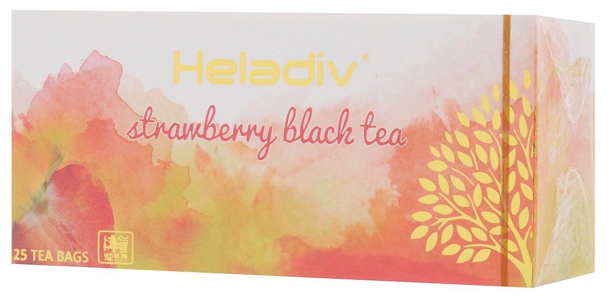 Heladiv Strawberry чай черный в пакетиках с ароматом клубники, 25 шт101246Heladiv Strawberry - это сочетание элитного цейлонского чая с насыщенным ароматом клубники, которое подарит вам незабываемое ощущение легкости.
