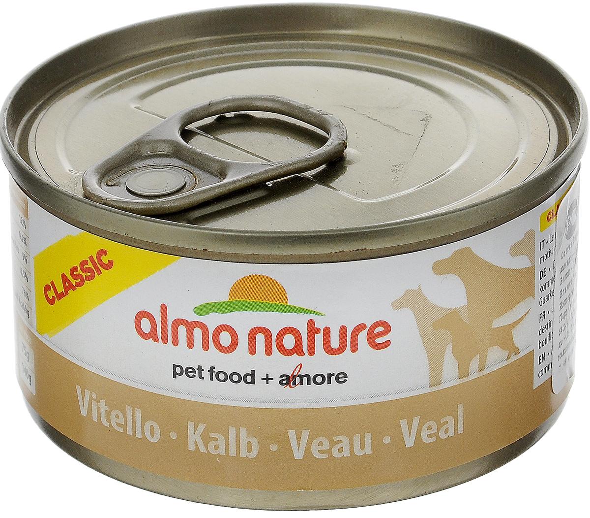 Консервы для собак Almo Nature, с телятиной, 95 г0120710Консервы для собак Almo Nature состоят из высококачественных натуральных ингредиентов, которые пригодны для потребления человеком. Полнорационное питание для взрослых собак. Состав: вырезка телятины 50%, рис 3%, гуаровая камедь 0,2%, телячий бульон. Гарантированный анализ: неочищенный белок 12%, сырая клетчатка 0,2%, неочищенные жиры 9%, сырая зола 0,5%, влажность 76%.Калорийность: 1500 ккал/кг. Товар сертифицирован.