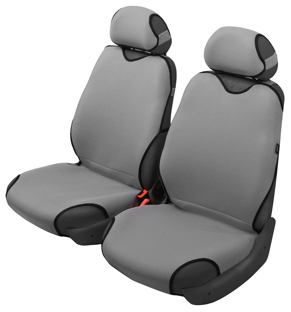 Чехол-майка Azard Sprint, передний комплект, цвет: серый, 2+2 предметаМАЙ00050Универсальные чехлы-майки на сидения автомобиля. Классический дизайн. Чехлы надежно прилегают к автокреслам и не собираются в процессе эксплуатации. Применимы в автомобилях с боковыми подушками безопасности (AIR BAG). Материал триплирован огнеупорным поролоном 2 мм, за счет чего чехол приобретает дополнительную мягкость и устойчивость к возгоранию. Авточехлы майки Azard Sprint износоустойчивы и легко стирается в стиральной машине. Рекомендуется стирка в деликатном режиме.
