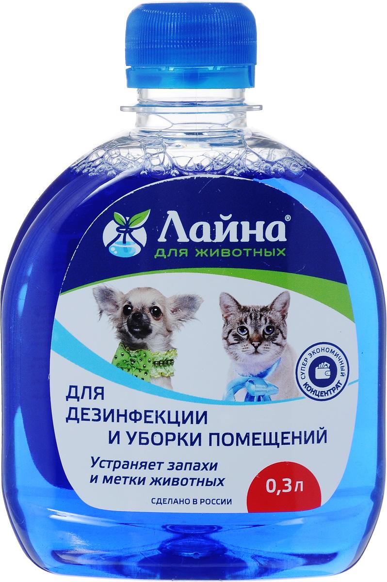 Средство дезинфицирующее для животных Лайна, концентрат, 300 мл4607101830053Моющее средство Лайна предназначена для обеззараживания, дезодорации, предметов ухода и мойки мест обитания животных. Уничтожает возбудителей кишечных, гнойных, грибковых, аденовирусных инфекций, обладает отличными моющими свойствами, устраняет неприятные запахи, не портит поверхности и ткани. Объем: 300 мл. Товар сертифицирован.
