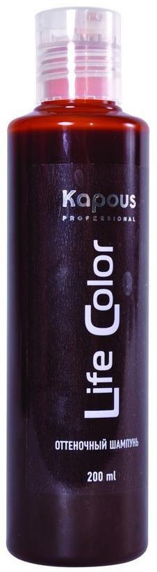 Kapous Шампунь оттеночный для волос Life Color Песочный 200 млKap9Если ваши волосы сухие, ломкие, или повреждены, то оттеночный шампунь - прекрасная альтернатива стойким краскам. Kapous Шампунь оттеночный для волос Life Color Песочный является прекрасным дополнением к косметическим оттеночным бальзамам Kapous Life Color, поддерживающим окрашенные цвета. Песочный мягкий тон для нанесения на обесцвеченные волосы и придания им нейтрального, натурального цвета. Оттеночный шампунь Life Color помогает подчеркнуть натуральный цвет волос, придать более глубокий оттенок ранее окрашенным или выгоревшим волосам, скрыть первую седину. Компоненты шампуня бережно очищают волосы от загрязнения, выравнивают структуру волоса, восстанавливая и питая ее, надежно удерживают цвет внутри волос, защищают волосы от выгорания на солнце, а также обеспечивают дополнительное ухаживание и уход. Оттеночный шампунь Life color не содержит окислителей и аммиака, поэтому не может радикально изменить цвет волос. Красящие вещества шампуня не проникают внутрь волоса, а обволакивают...