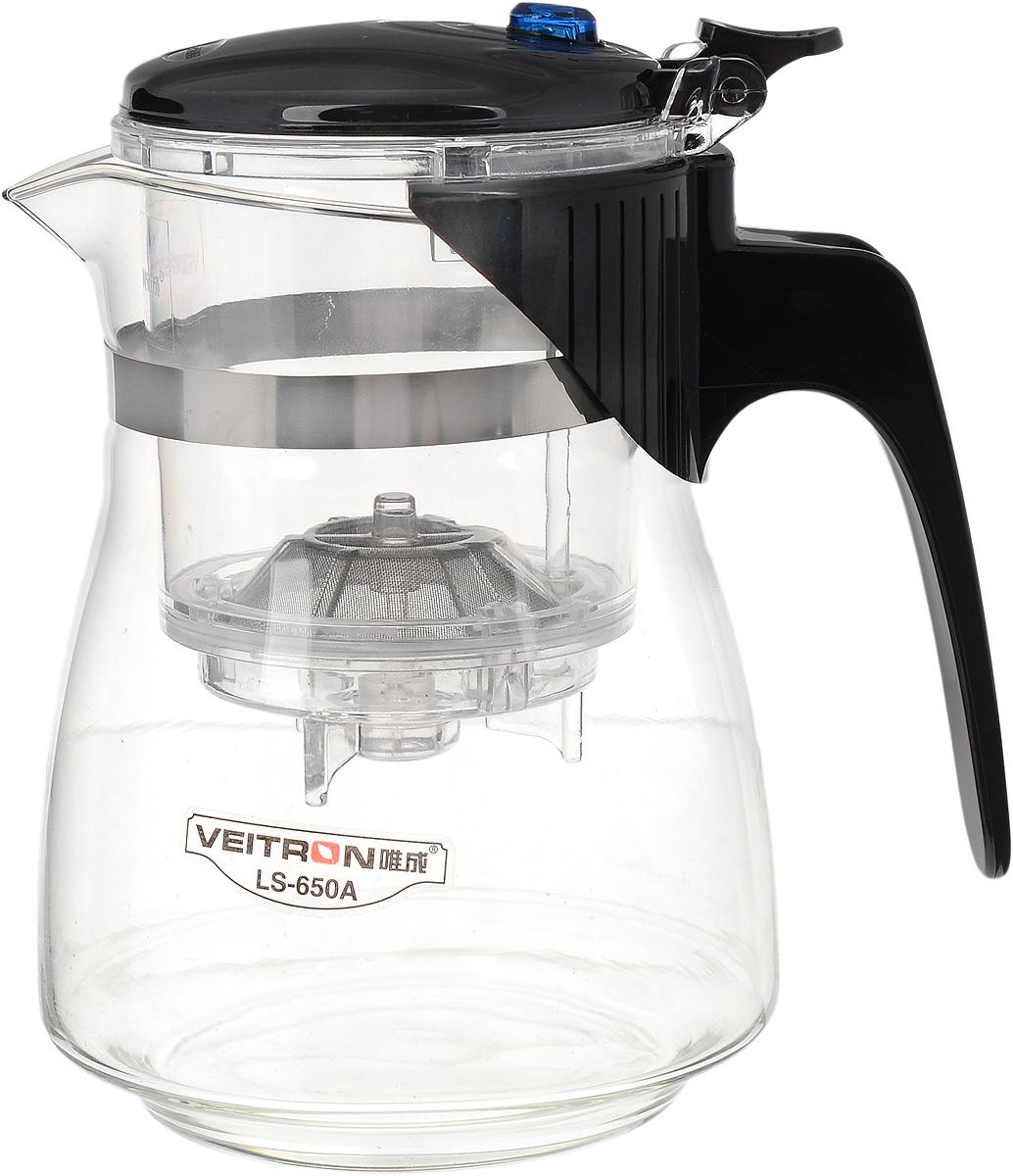 Чайник заварочный Veitron, с кнопкой, 650 мл. LS-650АLS-650АТермостойкий заварочный чайник Veitron изготовлен из пищевых материалов, безопасных для жизни и здоровья человека и окружающей среды. Имеет округлую форму в виде кувшина. Колба выполнена из высококачественного боросиликатного стекла, очень прочного и устойчивого к тепловому удару или очень высоким температурным условиям. Чайник снабжен разборным металлическим съемным фильтром, удобным для очистки. Ручка и крышка выполнены из поликарбоната. Чайник имеет современный и элегантный дизайн. Предназначен для заваривания зеленого, черного, цветочного чая и кофе на 2-3 персоны. Просто положите заварку в чайник, залейте кипяток, накройте крышкой, нажмите кнопку, и чай готов. Чай заваривается во внутренней колбе, а в основную сливается нажатием и удержанием кнопки. Таким образом, все чаинки остаются в фильтре. Диаметр (по верхнему краю): 8 см. Диаметр основания: 7,7 см. Высота чайника: 15 см.