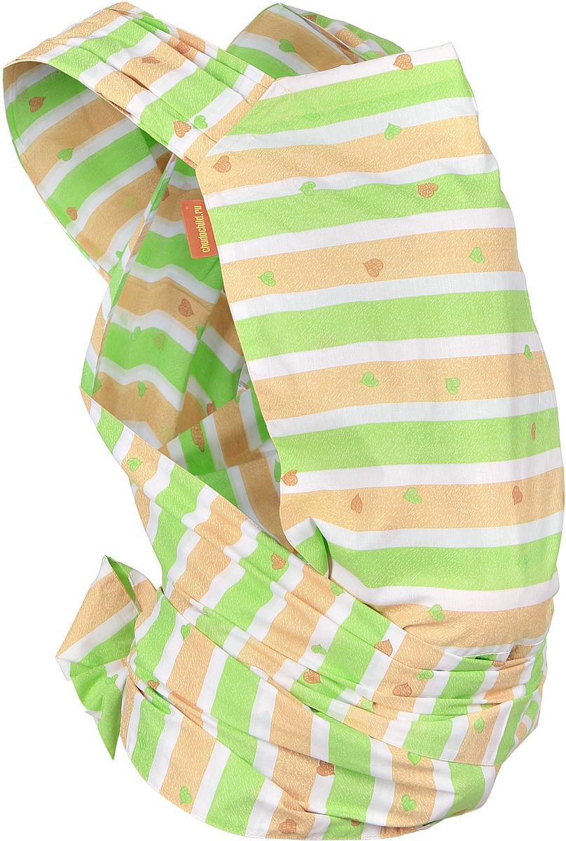 Чудо-Чадо Май-слинг Детство цвет светло-зеленый бежевый