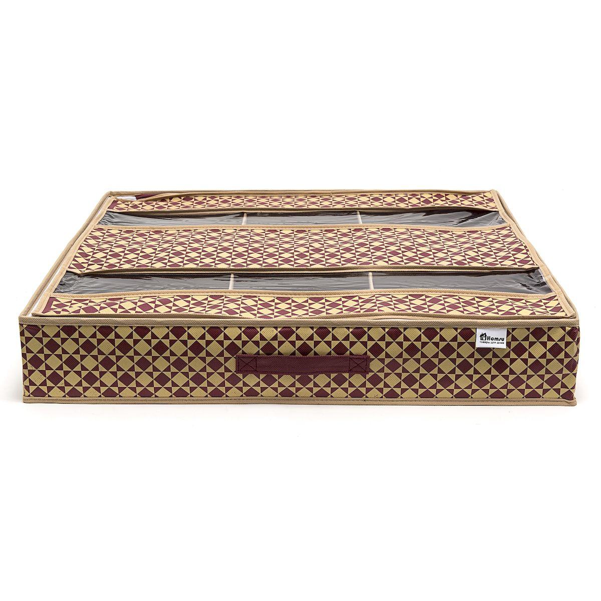 Органайзер для обуви Homsu Bordo, 66х63х11 смES-412Очень удобный способ хранить сезонную обувь. Шесть больших отделений размером 20см на 32см вмещают 6 пар обуви большого размера, высокий каблук, сапожки. Органайзер плоский, удобно хранить под кроватью или диваном. Внутренние секции можно моделировать под размеры обуви, например высокие сапоги. Имеет жесткие борта, что является гарантией сохраности вещей. Фактический цвет может отличаться от заявленного. Размер изделия: 66x63x11см