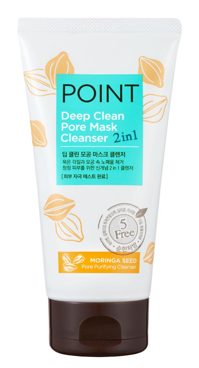 Point Очищающая маска и пенка для умывания (2в1) Глубокое очищение 150 г (для всех типов кожи)FS-00897Очищающая маска и пенка для умывания (2в1) ПОИНТ содержит экстракт моринга, глину и мелкие частички скраба. Удаляет ороговевший слой кожи, очищает поры от загрязнений, уменьшает количество черных точек, прекрасно удаляет ежедневные загрязнения и стойкий макияж. Может использоваться как пенка для умывания и как маска для лица. Имеет безопасную формулу 5FREE, НЕ содержит: парабены, сульфаты, силикон, минеральные масла, вещества животного происхождения. Проверено дерматологами. При постоянном использовании уменьшается количество пигментных пятен и черных точек на коже, кожа обретает свежий и сияющий вид.