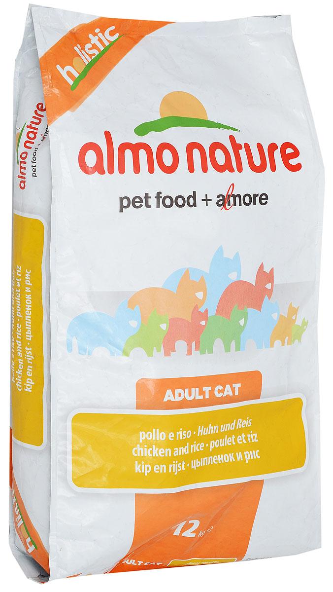 Корм сухой Almo Nature для взрослых кошек, с цыпленком и рисом, 12 кг22590Корм Almo Nature, предназначенный для взрослых кошек, содержит большой процент свежего мяса, что обеспечивает необходимое количество питательных веществ и оптимальное содержанием протеина. Корм создан для самых привередливых и аллергичных кошек. Прекрасный вкус обеспечивается за счет свежих натуральных ингредиентов. Корм сохраняет свои свойства за счет натуральных антиоксидантов. Не содержит искусственных добавок, красителей, ароматизаторов, консервантов. Для обеспечения естественных потребностей в углеводах в состав корма входит высокоусвояемая смесь зерновых (рис, ячмень, овес). Мясные ингредиенты, входящие в состав соответствуют стандарту Human Grade (качество как для людей). Оптимальное количество калорий способствует сохранению нормального веса. Товар сертифицирован.