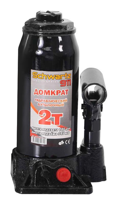 Домкрат гидравлический бутылочный Schwartz-911, 2 т, 180-345 мм, цвет: черныйДОМК0007Гидравлическая система домкрата обеспечивает легкость использования и высокую эффективность механизма. Домкрат SCHWARTZ-911 позволяет осуществлять плавный подъем и опускание груза при небольшом усилии. Широкая симметричная опорная площадка обеспечивает высокую устойчивость домкрата. Предохранительный клапан защищает от перегрузки и делает модель безопасной во время проведения ремонта. Подходит для подъема груза весом до двух тонн, что делает его универсальным и для всех легковых авто.