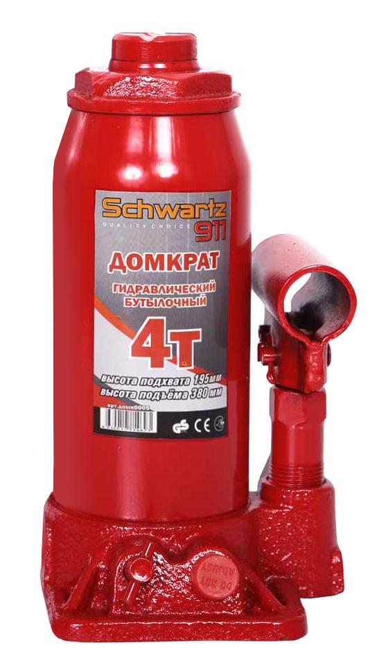 Домкрат гидравлический бутылочный Schwartz-911, 4 т, 195-380 мм, цвет: красныйДОМК0005Гидравлическая система домкрата обеспечивает легкость использования и высокую эффективность механизма. Домкрат SCHWARTZ-911 позволяет осуществлять плавный подъем и опускание груза при небольшом усилии. Высота подъема – 380 мм. Широкая симметричная опорная площадка обеспечивает высокую устойчивость домкрата. Предохранительный клапан защищает от перегрузки и делает модель безопасной во время проведения ремонта. Подходит для подъема груза весом до четырех тонн, что делает его универсальным и для всех легковых авто и микроавтобусов.