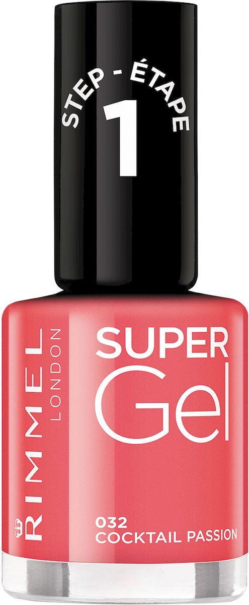 Rimmel Super Gel Nail polish Гель-лак для ногтей, тон 032 розовый коралл, 12 мл34776273032Коллекция эксклюзивных оттенков от Кейт Мосс для еще более модного гелевого маникюра! STEP 8