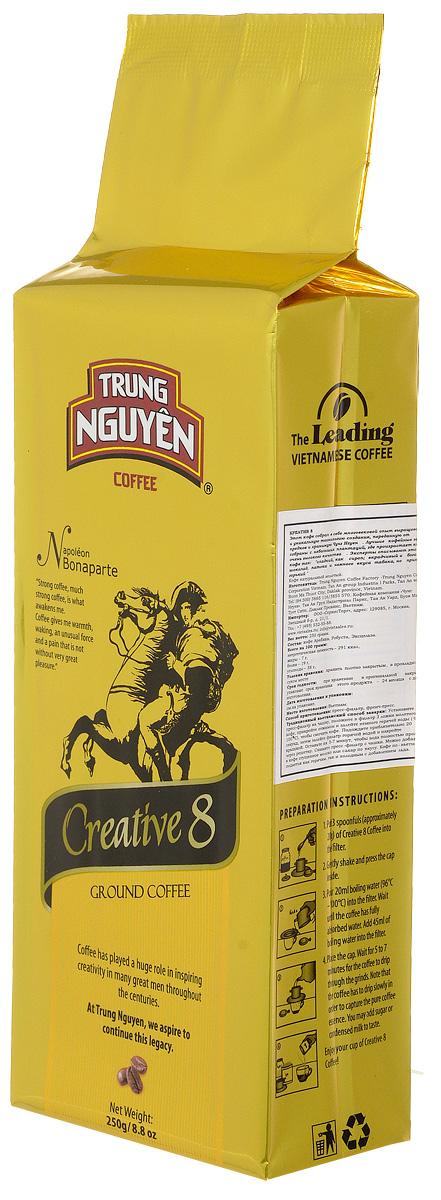 Trung Nguyen Creative 8 кофе молотый, 250 г8935024152447Trung Nguyen Creative 8 - жемчужина Коллекции Creative! Кофе считается одним из лучших и известных во всем мире. Он собрал в себе многовековой опыт выращивания и уникальную технологию создания, переданную от предков и хранимую Чунг Нгуен. Лучшие кофейные зерна собраны с небольших плантаций, где произрастает кофе очень высокого качества. Баланс трех сортов Кофе: Арабики, Робусты, Эксцельзы, придает мягкий аромат. Благодаря инновационным процессам, имитирующим ферментацию, кофе приобретает статус самого дорогого кофе Лювак (Luwak). Эксперты описывают этот кофе так: Сладкий, как сироп; вкрадчивый и богатый шоколадный аромат, патока и немного вкуса табака, но приятно горький. Практически не отличается от знаменитого во всем мире кофе Лювак (Luwak). Благодаря усилиям фермеров, их квалификации, неугасающему энтузиазму и соблюдению традиционной и многовековой рецептуре, вы можете насладиться неоценимым источником ароматов и вкусов этой коллекции.
