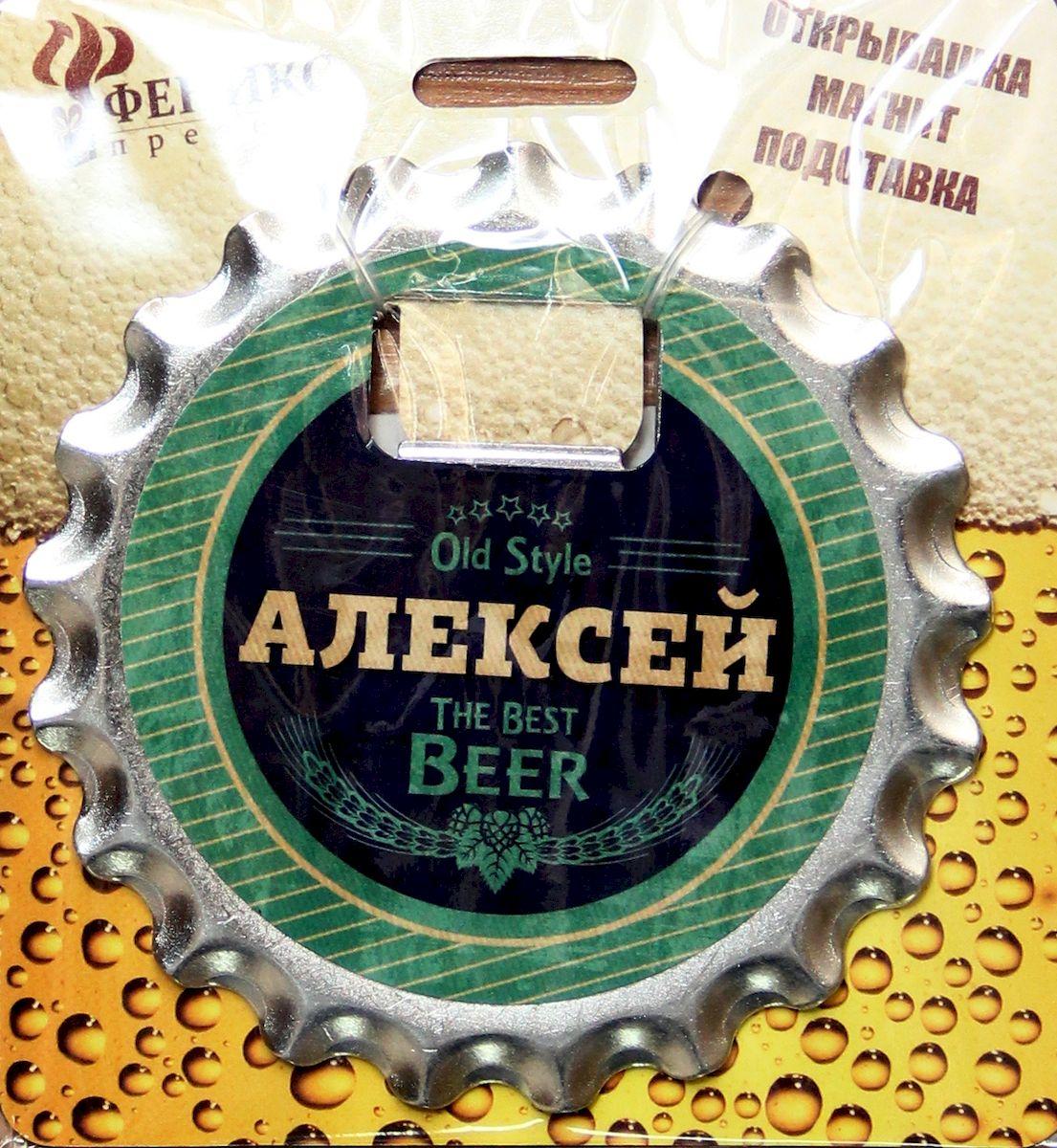 Ключ для открывания бутылок Magic Home Алексей, с магнитом41194Ключ для открывания бутылок - это полезный и нужный прибор в каждом доме. Он представляет собой подставку под пивной стакан с отверстием для удобного снятия металлических пробок с бутылок. Лицевая сторона украшена оригинальным изображением, а на оборотной стороне закреплены магнит и три пробковые вставки для защиты поверхности стола от повреждений. Изделие выполнено из оцинкованного металла.