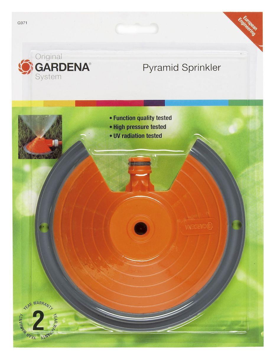 Gardena Дождеватель Pyramid00971-32.000.00Круговой дождеватель Площадь полива – 50 м2