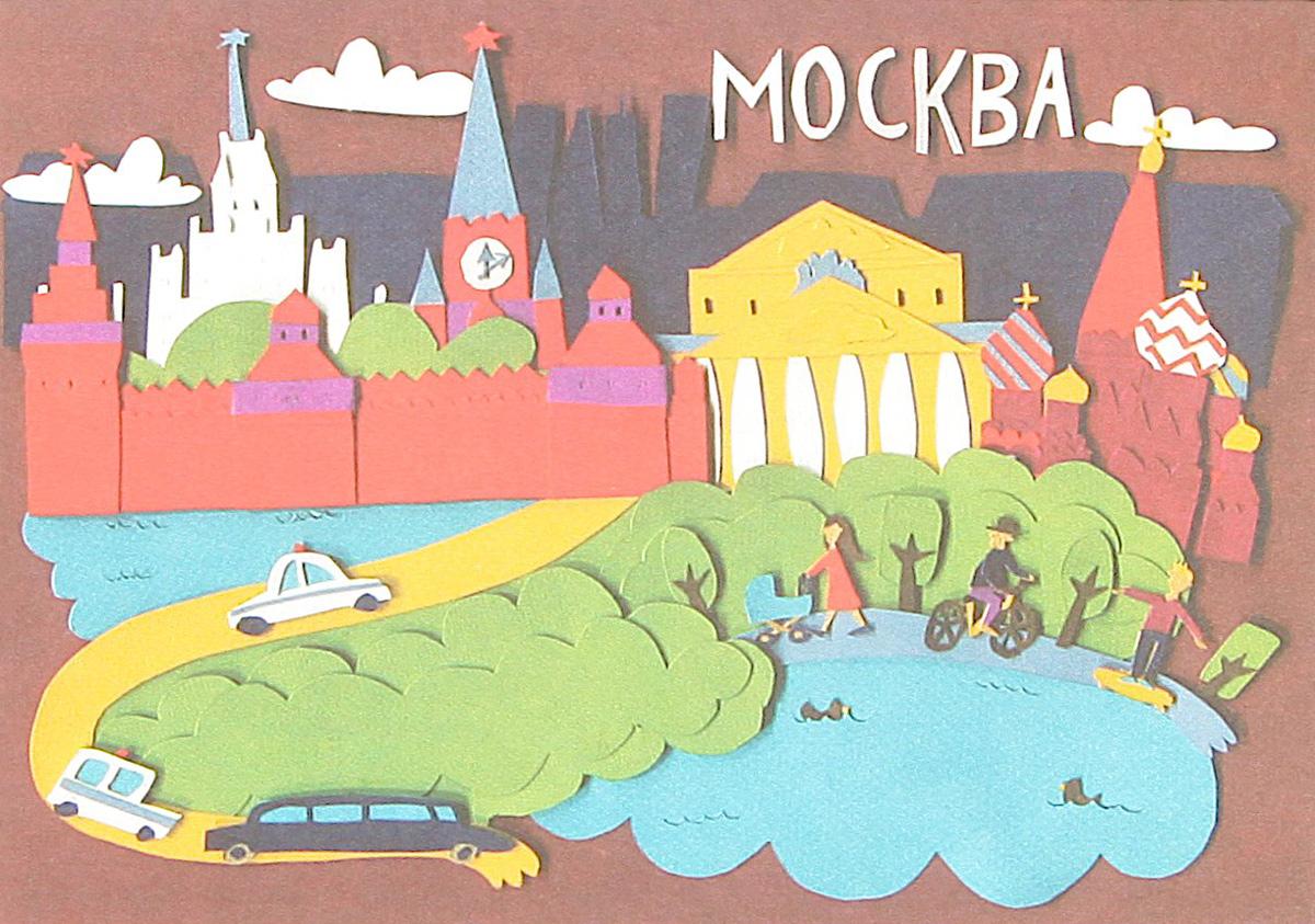 Открытка Подписные Издания Москва-Коллаж1118068Серия дизайнерских почтовых открыток.