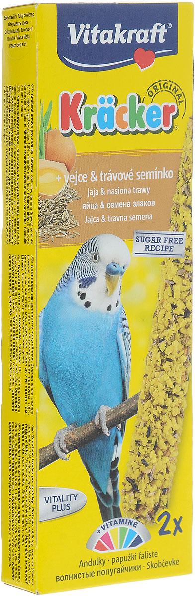 """Крекеры для волнистых попугаев Vitakraft """"Kracker"""", с яйцом, 2 шт 10609"""