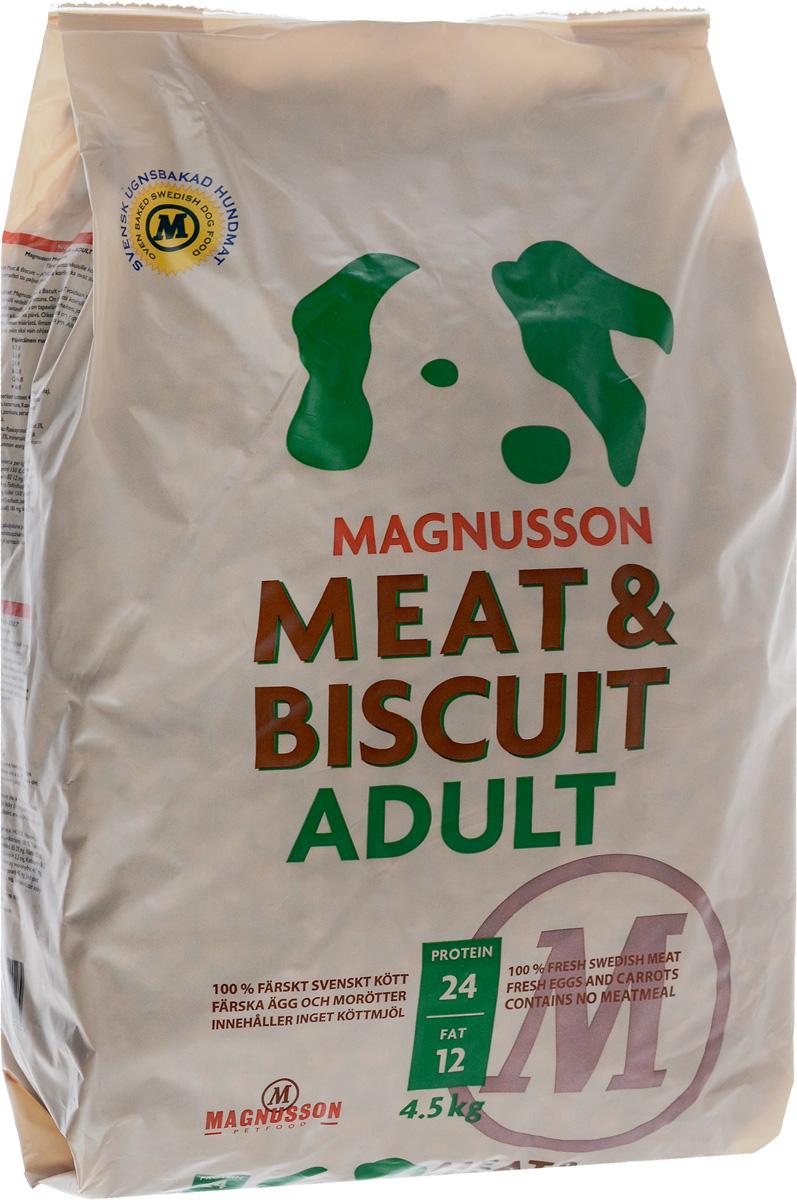 Корм сухой Magnusson Adult для взрослых собак с нормальным уровнем активности, 4,5 кг7350033852125Основными преимуществами корма Magnusson Adult является простой и понятный состав, а так же отсутствие каких-либо химических добавок и консервантов. Данный корм - это полноценное и сбалансированное питание для здоровья вашей собаки на долгие годы. Источником животного белка является филейная часть говядины (44% свежего мяса) без добавления мясной, рыбной, куриной муки или субпродуктов. Свежие яйца в сочетании с говядиной обеспечивают лучшее качество белка. Свежая морковь, также входящая в состав корма, является источником витамина А, регулирует углеводный обмен и оказывает положительное воздействие на работу пищеварительной системы вашей собаки. Источником углеводов является пшеница грубого помола, выращенная без применения удобрений и пестицидов. Пшеница является растительным продуктом с высокой усвояемостью, обеспечивает энергетические нужды организма, а также помогает синтезу аминокислот и ДНК - носителя генетической информации. Собаки нуждаются в...