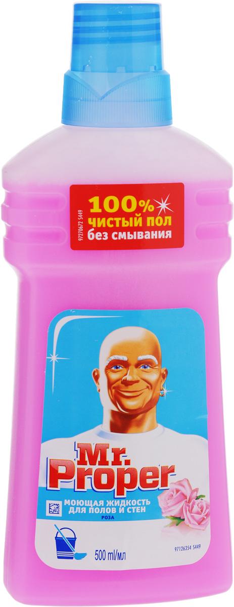 Моющая жидкость для полов и стен Mr. Proper, с ароматом розы, 500 млMP-81505778Моющая жидкость Mr. Proper предназначена для очистки полов и стен от загрязнений. Ее безвредная Ph формула подходит для уборки различных поверхностей, включая лакированный паркет и ламинат. Не требует смывания. Обладает приятным ароматом розы. Товар сертифицирован.