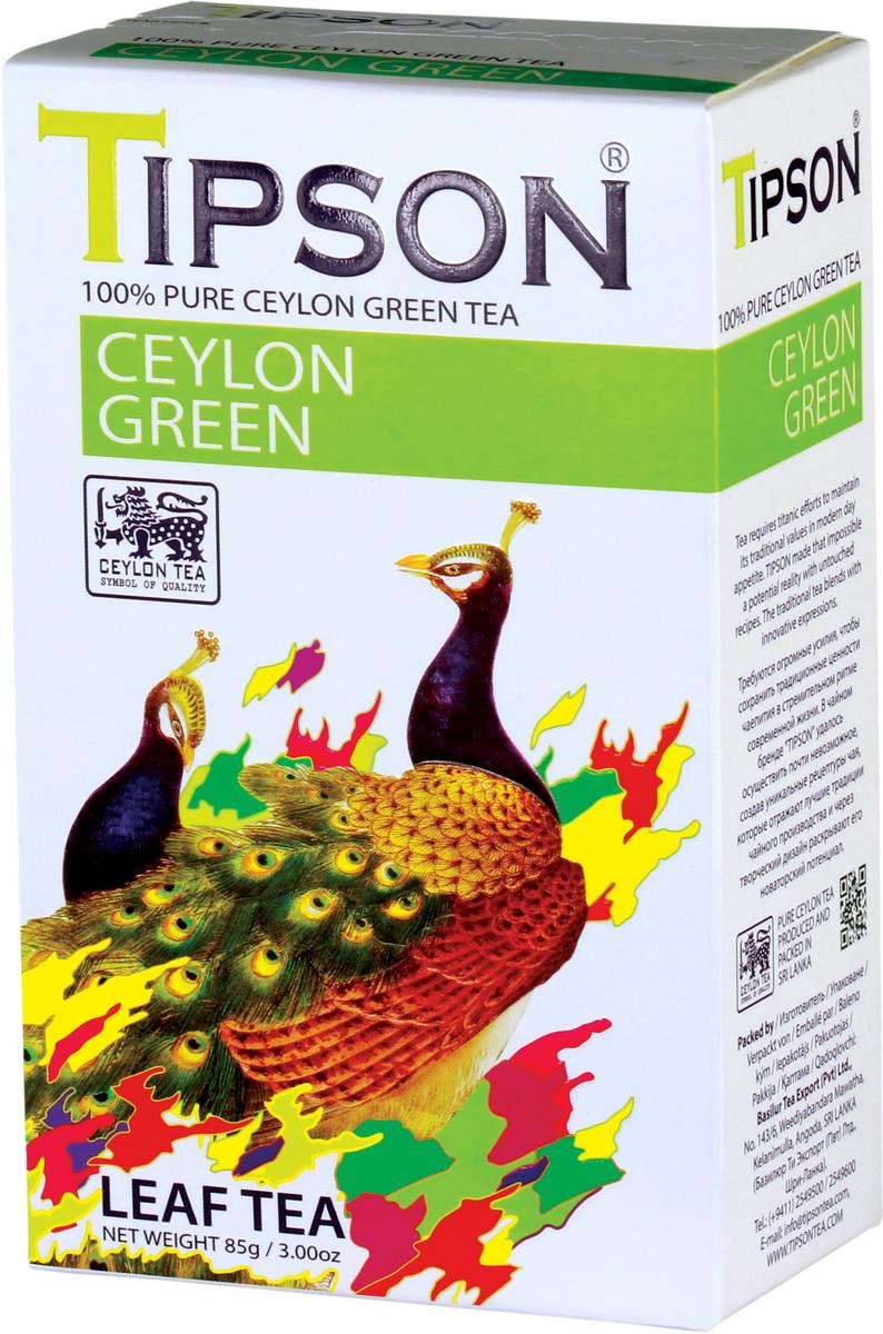 Tipson Ceylon Green зеленый листовой чай, 85 г80105-00Прекрасный зеленый цейлонский чай Tipson Ceylon Green создан из молодых чайных листочков и плодов, что полезно для здоровья. Этот освежающий напиток лучше всего употреблять после еды, как это происходит на протяжении многих веков. Получайте удовольствие от чашки успокаивающего и здорового напитка, известного своими антиоксидантами. В современном мире чаю приходится выдерживать огромную конкуренцию, чтобы оставаться традиционным и любимым напитком. Чай торговой марки Типсон сохранил в себе нетронутые рецепты истинного цейлонского чая, и при этом обрел инновационную форму и современный дизайн. Типсон производится и упаковывается в Шри-Ланке (о. Цейлон), одной из основных стран-поставщиков чая. Буквально через несколько недель после сбора урожая, чай Типсон уже упакован в оригинальные пачки и готов к отправке на экспорт. Еще немного – и ароматный, истинно цейлонский чай уже в вашей чашке. Сочетая в себе традиции и качества цейлонского чая,...
