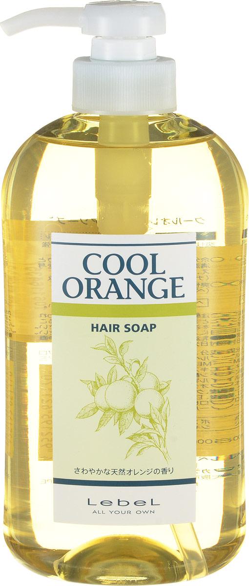 Lebel Cool Orange Шампунь для волос Холодный Апельсин Hair Soap Cool 600 млБ33041_шампунь-барбарис и липа, скраб -черная смородинаШампунь для волос и кожи головы «Холодный Апельсин» LebelЕжедневный уход для жирной кожи головы. Бережно и мягко очищает кожу головы и волосы. Удаляет устойчивые загрязнения. Освежает.Стимулирует рост новых волос.SPF 10.