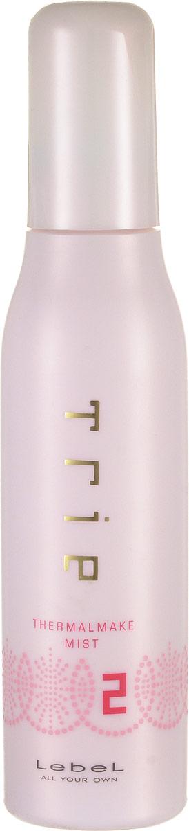 Lebel Trie Thermalmake Защитный спрей для термо-укладки Mist 2 150 мл1650лпЗащитный спрей для горячей укладки Lebel Trie Thermalmake: Степень фиксации (2). Придает волосам гладкость и ослепительный блеск Обладает сильно увлажняющими свойствами Подходит для создания мягких, естественных локонов или гладких как шелк волос Предотвращает потерю влаги в волосах в процессе укладки Защищает волосы от негативных факторов окружающей среды УФ (SPF 15)
