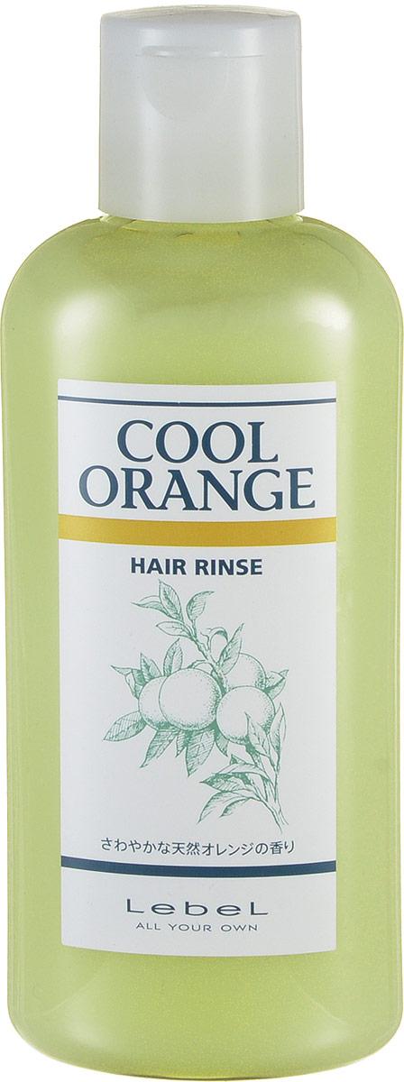 Lebel Cool Orange Бальзам-ополаскиватель Холодный Апельсин Hair Rinse 200 мл1248лпБальзам-ополаскиватель «Холодный апельсин» Lebel Cool Orange. Моментально увлажняет волосы и кожу головы. Придает волосам силу, натуральный блеск и шелковистость. Защищает от воздействия фена и агрессивной окружающей среды. Предотвращает впитывание посторонних запахов. SPF 15.