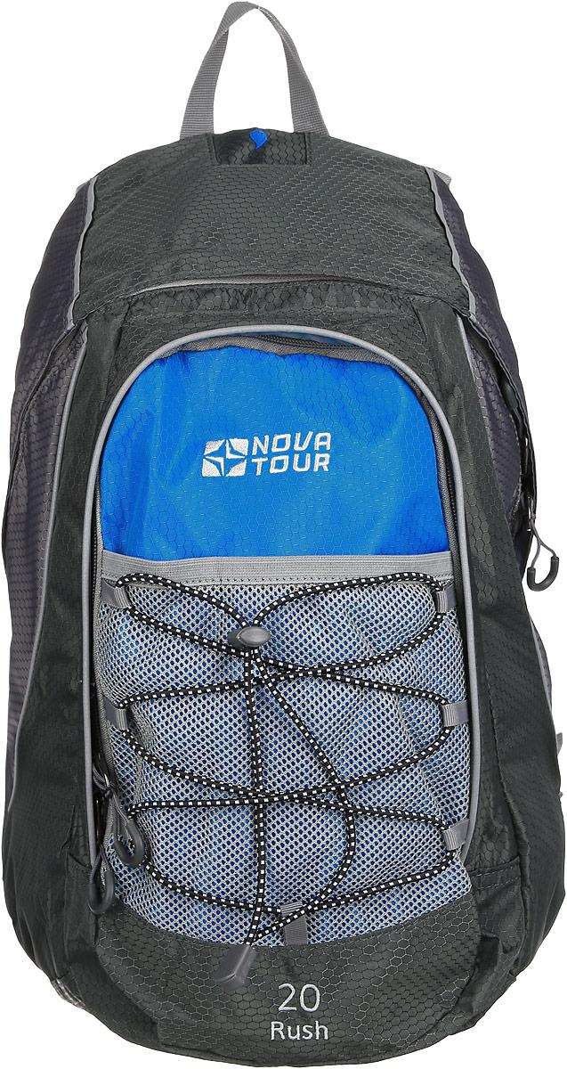 Рюкзак городской Nova Tour Раш 20, цвет: синий, 18 лRU-417-1 Рюкзак /2 черный - серыйГородской рюкзак Раш 20.