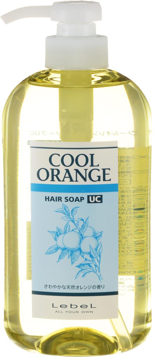 Lebel Cool Orange Шампунь для волос Ультра Холодный Апельсин Hair Soap Ultra Cool 600 мл3693лпШампунь для волос и кожи головы «Ультра холодный апельсин» Lebel: предназначен для решения проблемы выпадения волос. Глубоко очищает кожу головы и волосы. Питает и укрепляет луковицы волос. Обладает охлаждающим эффектом. SPF 10.