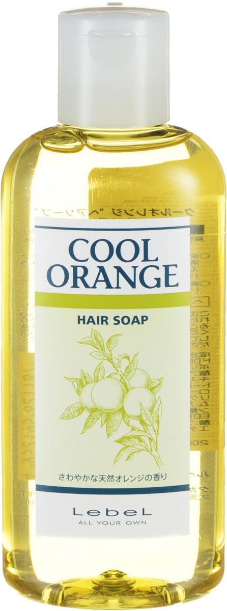 Lebel Cool Orange Шампунь для волос Холодный Апельсин Hair Soap Cool 200 мл1187лпШампунь для волос и кожи головы «Холодный Апельсин» Lebel Ежедневный уход для жирной кожи головы. Бережно и мягко очищает кожу головы и волосы. Удаляет устойчивые загрязнения. Освежает. Стимулирует рост новых волос. SPF 10.