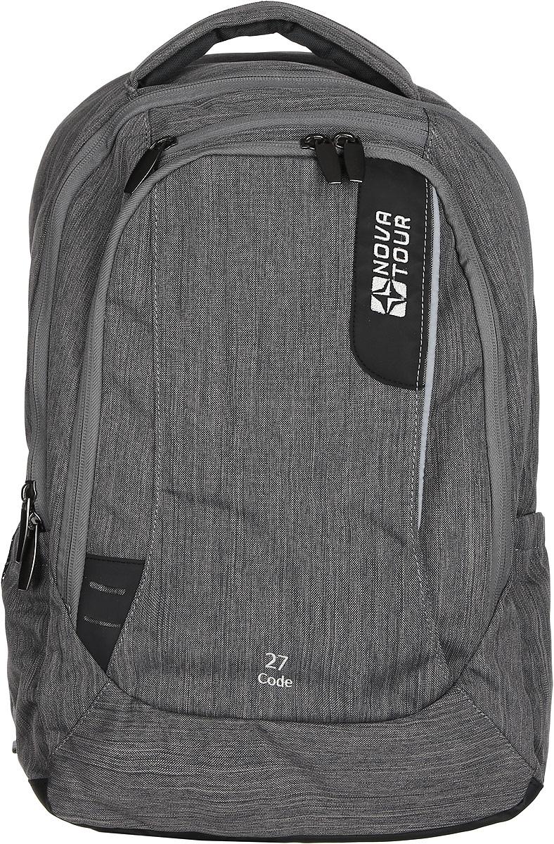 Рюкзак городской Nova Tour Код 27, цвет: серый, 20 лD-251/1В рюкзаке есть все, чтобы чувствовать себя комфортно в городском ритме жизни.Отделение под ноутбук, органайзер, карманы для небольшого фотоаппарата и очков, карабин для ключей, светоотражающая вставка.