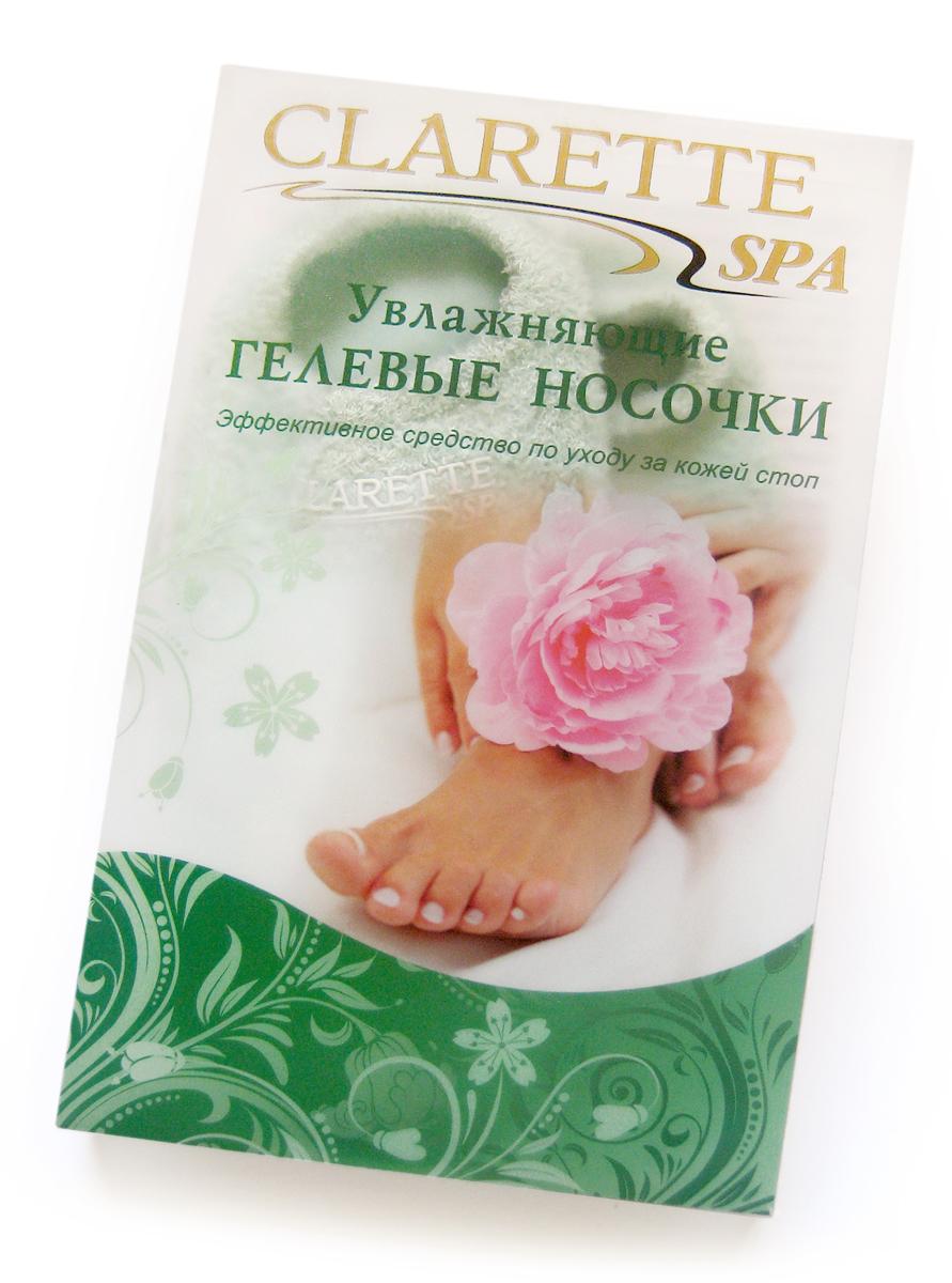 Clarette Увлажняющие гелевые носочки,зеленыеFM 5567 weis-grauУвлажняющие носочки Clarette предназначены для ухода за уставшими ногами, сухими ступнями и натоптышами. Регулярное использование способствует устранению сухости, заживлению трещин и ранок, предотвращая появление новых. В результате использования носочков возникает устойчивый эффект увлажнения, исчезают ороговевшие участки кожи, без применения пилинга. Это интенсивный уход без особых усилий!Увлажняющие гелевые носочки Clarette – это многоразовые изделия, выдерживают до 50 применений, сохраняя лечебные свойства и увлажняющий эффект.
