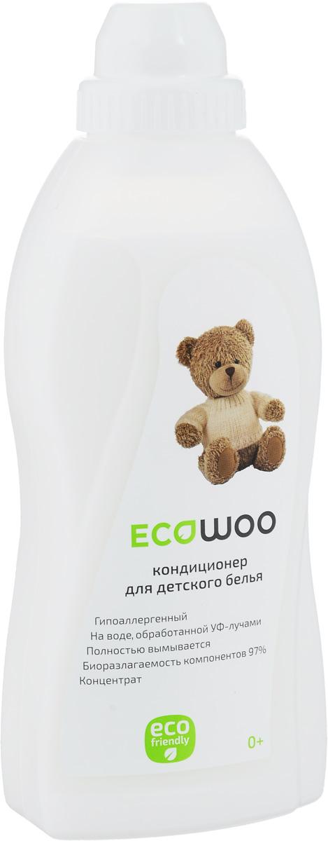 Кондиционер-ополаскиватель для детского белья EcoWoo, 700 млЕ096274Деликатный кондиционер-ополаскиватель EcoWoo предназначен для белья малышей с первых дней жизни. Используется для смягчения и уменьшения износа детской одежды и белья из всех видов тканей. Сохраняет яркость красок. Облегчает глаженье белья. Тонкий гипоаллергенный аромат не раздражает чувствительное детское обоняние. Деликатный кондиционер-ополаскиватель EcoWoo рекомендован не только для детей, но и для взрослых с чувствительной кожей, склонной к аллергии и раздражению. Экологически безопасен для вас и вашего дома. Подходит как для ручной стирки, так и для стиральных машин любого типа. Товар сертифицирован.