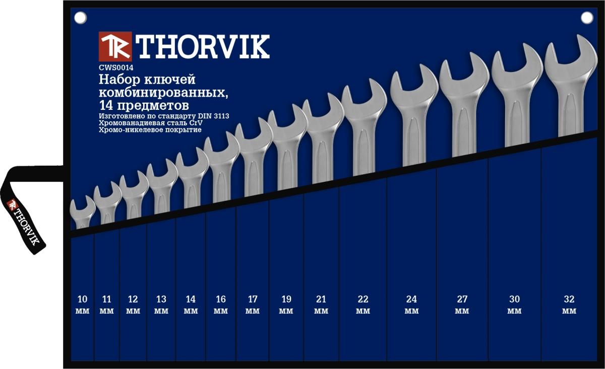 Набор ключей комбинированных Thorvik, 14 предметовCWS0014Набор комбинированных ключей Thorvik станет отличным помощником монтажнику или владельцу авто. Этот набор обеспечит надежную фиксацию на гранях крепежа. Ключи изготовлены из хромованадиевой стали. Профиль кольцевого зева имеет 12 граней, что увеличивает площадь соприкосновения рабочих поверхностей и снижает риск деформации граней крепежа при монтаже. В набор входят: Сумка для ключей; Ключи: 10, 11, 12, 13, 14, 16, 17, 19, 21, 22, 24, 27, 30, 32 мм.