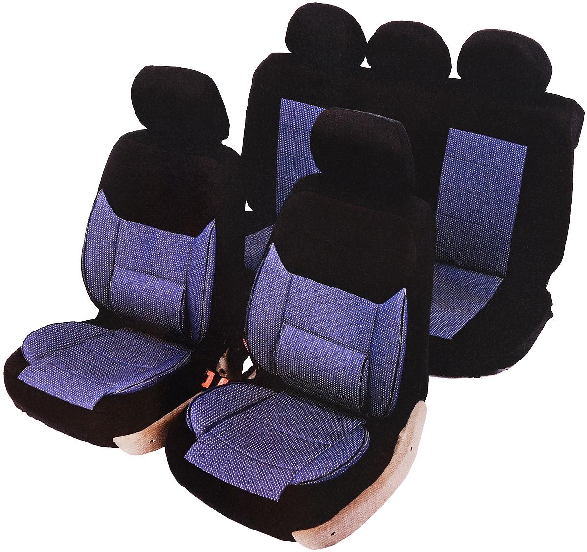 """Чехлы автомобильные Senator """"California"""", универсальные, с ортопедической поддержкой, цвет: темно-синий, 11 предметов. Размер M SJ011163"""