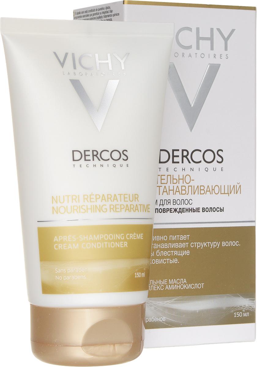 Vichy Бальзам-ополаскиватель питательно-восстанавливающий для сухих поврежденных волос Dercos, 150 млFS-00897ЭФФЕКТИВНОСТЬ Для интенсивного питания и восстановления волос, подвергающихся агрессивному воздействию внешних факторов (фен, химическая завивка, UV-излучение и т.д.).Лаборатории VICHY DERCOS впервые объединяют питательные масла (миндальное, сафлоровое и розовое) и 5 аминокислот (аргинин, глутамин, серин, цистеин и пролин) в одном комплексе для восстановления «строительных» компонентов волосы. Гипоаллергенная формула. Содержит UV-фильтры.Сохраняет блеск окрашенных волос. Без красителей. Без парабенов.АКТИВНЫЕ КОМПОНЕНТЫ Миндальное, сафлоровое и розовое питательные масла; аргинин, глутамин, серин, цистеин и пролин.РЕЗУЛЬТАТЫ Волосы восстановлены, блестящие и шелковистые. ТЕКСТУРА Гелеобразная белая эмульсия. СПОСОБ ПРИМЕНЕНИЯПосле использования шампуня нанесите небольшое количество бальзама на слегка отжатые полотенцем волосы, отступив 5-7 см от корней, оставьте на 1 минуту, смойте водой.