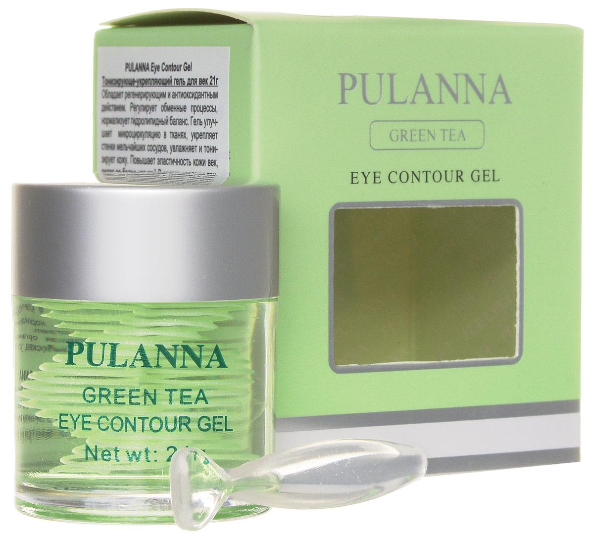 Pulanna Тонизирующе-укрепляющий гель для век на основе зеленого чая - Eye Contour Gel 21 г5902596005863Гель обладает регенерирующим и антиоксидантным действием. Регулирует обменные процессы, нормализует гидро-липидный баланс кожи. Улучшает микроциркуляцию в тканях, укрепляет стенки мельчайших сосудов, увлажняет и тонизирует кожу. Экстракт хвоща и зеленого чая нормализуют водно-жировой и кислородный обмен. Гель повышает эластичность кожи век, делая ее более упругой. В состав введены природные фотофильтры. Является прекрасной базой под макияж. Рекомендован с 20 лет.