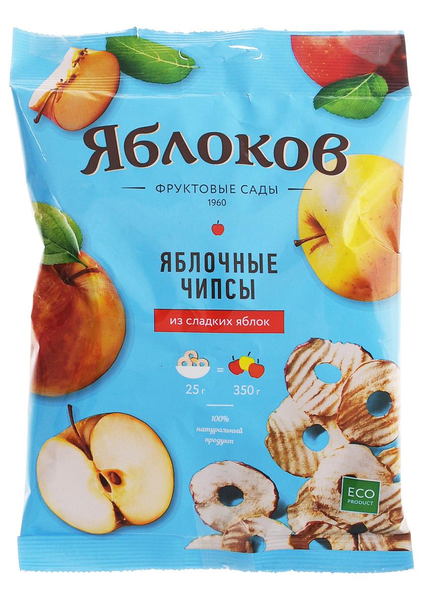 Яблоков Фрустики из сладких яблок, 25 гбзл003Яблоков — это аппетитные яблочные чипсы и сухарики для тех, кто заботится о своем здоровье, фигуре и правильном питании. Хрустящие яблочные колечки высушены по особой технологии, позволяющей сохранить витамины, микроэлементы и максимум природной пользы натурального продукта. В яблочных чипсах Яблоков есть витамин С, кальций, фосфор, калий, магний, натрий, железо и другие микроэлементы. Эти вкусные и здоровые снэки понравятся и взрослым, и детям в качестве быстрого перекуса, энергетического продукта после занятий спортом и активного отдыха, вкусного и здорового лакомства. В одной пачке находится 25 г яблочных чипсов, что равноценно трем свежим яблокам.