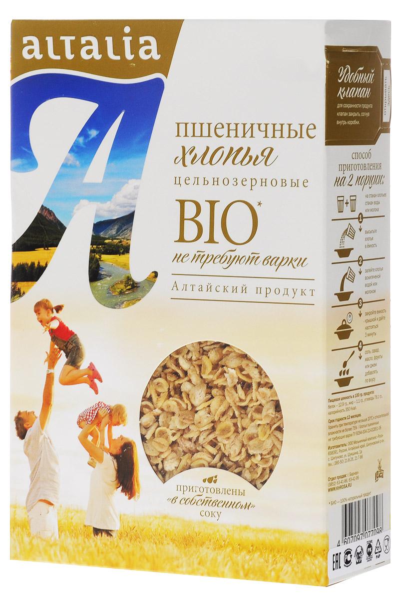 Altalia хлопья пшеничные цельнозерновые, 400 г0120710Цельнозерновые хлопья Altalia изготовлены по специальной технологии, позволяющей сохранить все питательные вещества внутри зерна. Пшеничные хлопья Altalia полезны для выведения из организма шлаков, токсичных веществ и лишнего жира, принятых антибиотиков, осевших солей тяжелых металлов. Это прекрасный продукт для тех, кто заботиться о своем здоровье и здоровье своей семьи.