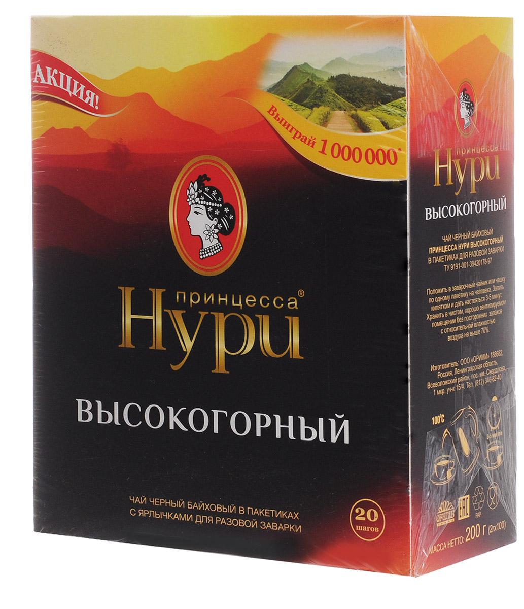 Принцесса Нури Высокогорный черный чай в пакетиках, 100 шт0201-18Пакетированный черный чай Принцесса Нури Высокогорный - это крепкий тонизирующий чай, выращенный на горных плантациях Цейлона и Индии. Свежий вкус и тонкий аромат этого чая подарят бодрость и хорошее настроение. Кажется, что в каждой чашке этого чая сконцентрирована энергия солнца - энергия самой природы.