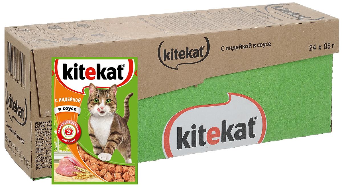 Консервы Kitekat для взрослых кошек, с индейкой в соусе, 85 г х 24 шт41378Консервы Kitekat - это порция сочных кусочков с индейкой, приготовленных по особому рецепту. В основе корма формула сбалансированного питания, которая содержит белки, минералы, витамины, таурин и животные жиры. Порадуйте вашего питомца - в каждой порции только качественные продукты, как и те, что на вашей кухне: мясные ингредиенты, злаки и жиры животного происхождения. Все натуральные свойства сохранены и правильно сбалансированы для энергии и здоровья вашего кота. В упаковке 24 пауча по 85 г. Товар сертифицирован.