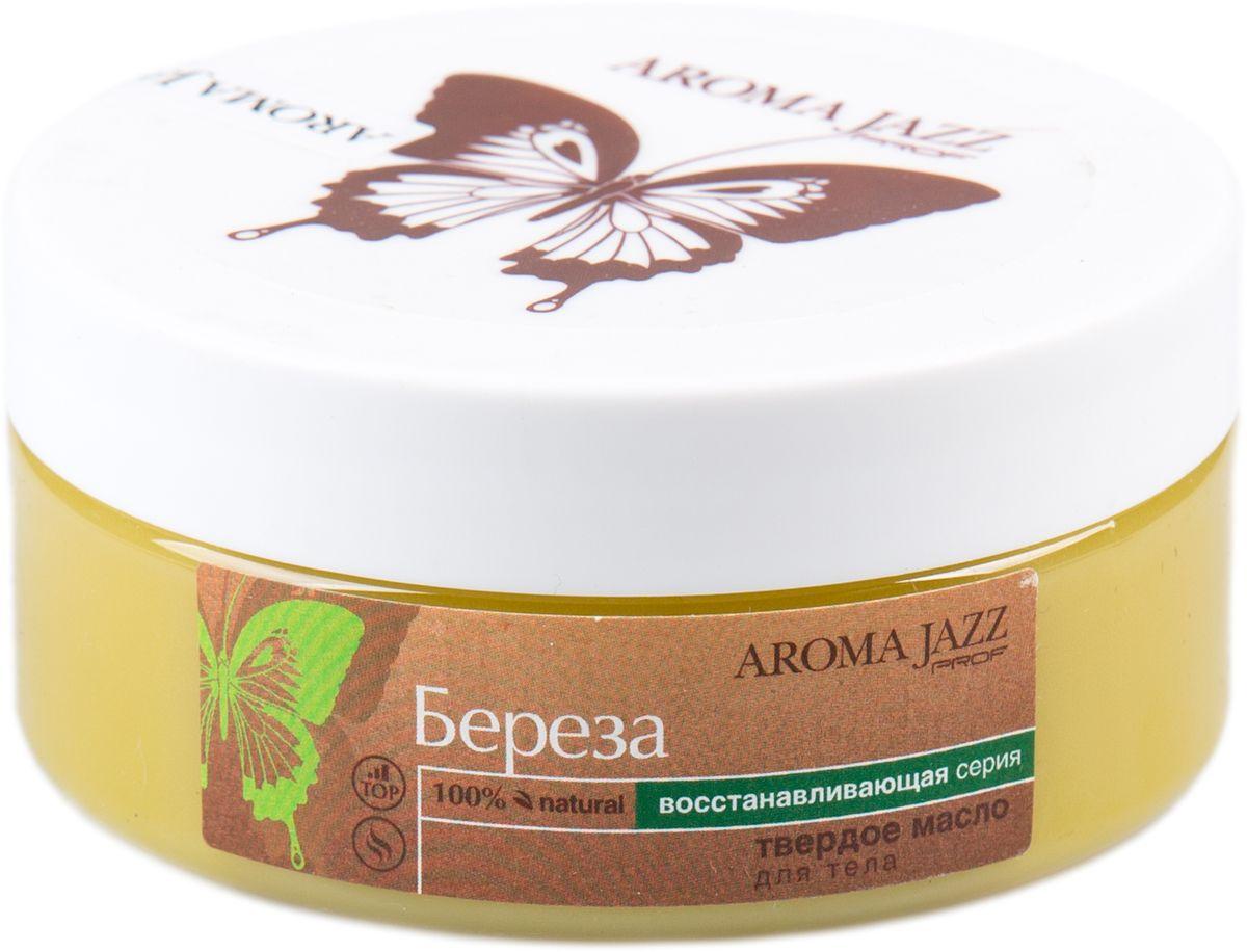 Aroma Jazz Твердое масло Береза, 150 мл aroma jazz твердое масло шоколадный блюз 150 мл