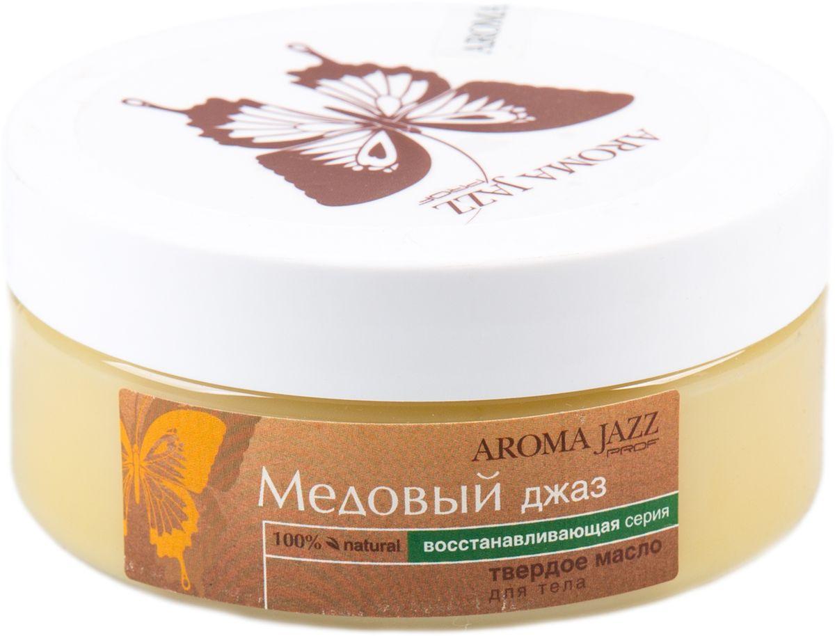 Aroma Jazz Твердое масло Медовый джаз, 150 мл aroma jazz твердое масло шоколадный блюз 150 мл