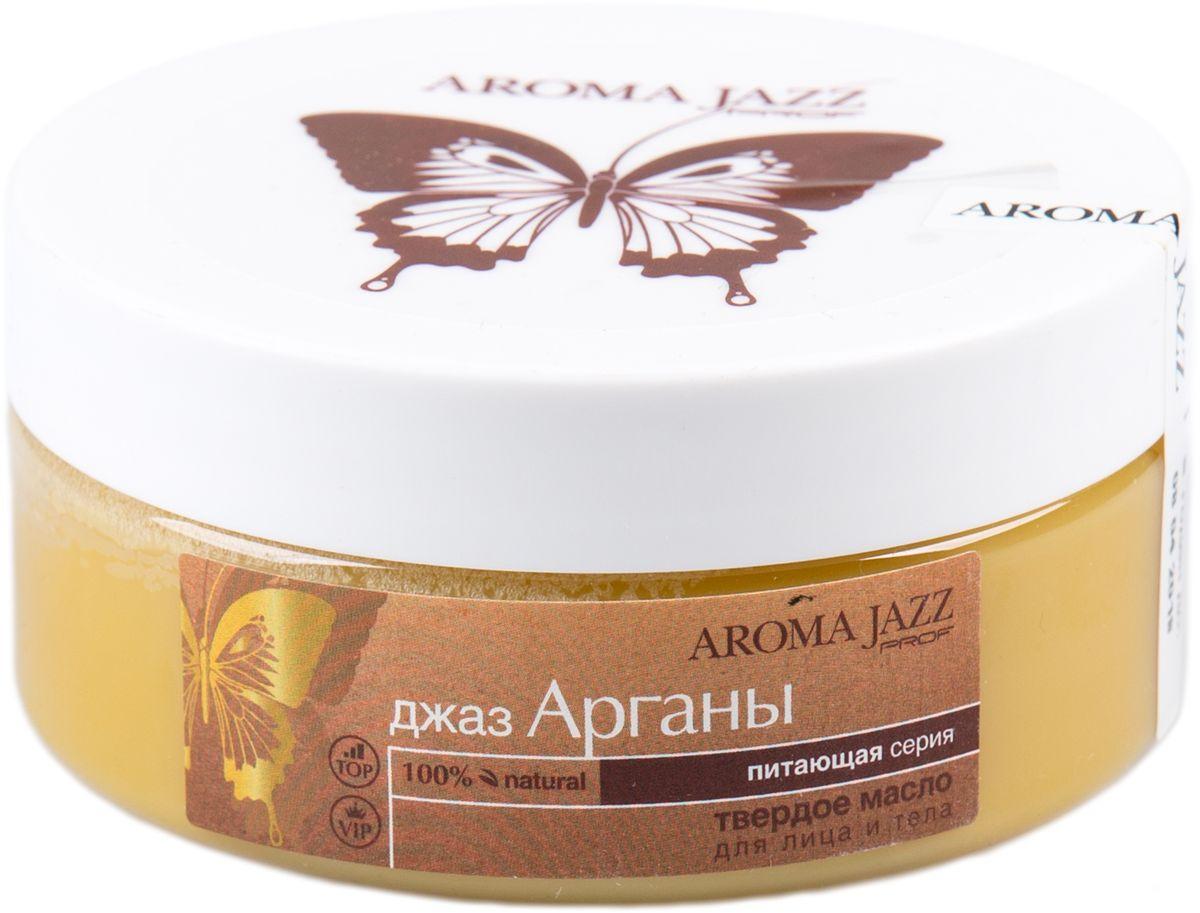 Aroma Jazz Твердое масло Джаз арганы, 150 мл aroma jazz твердое масло шоколадный блюз 150 мл