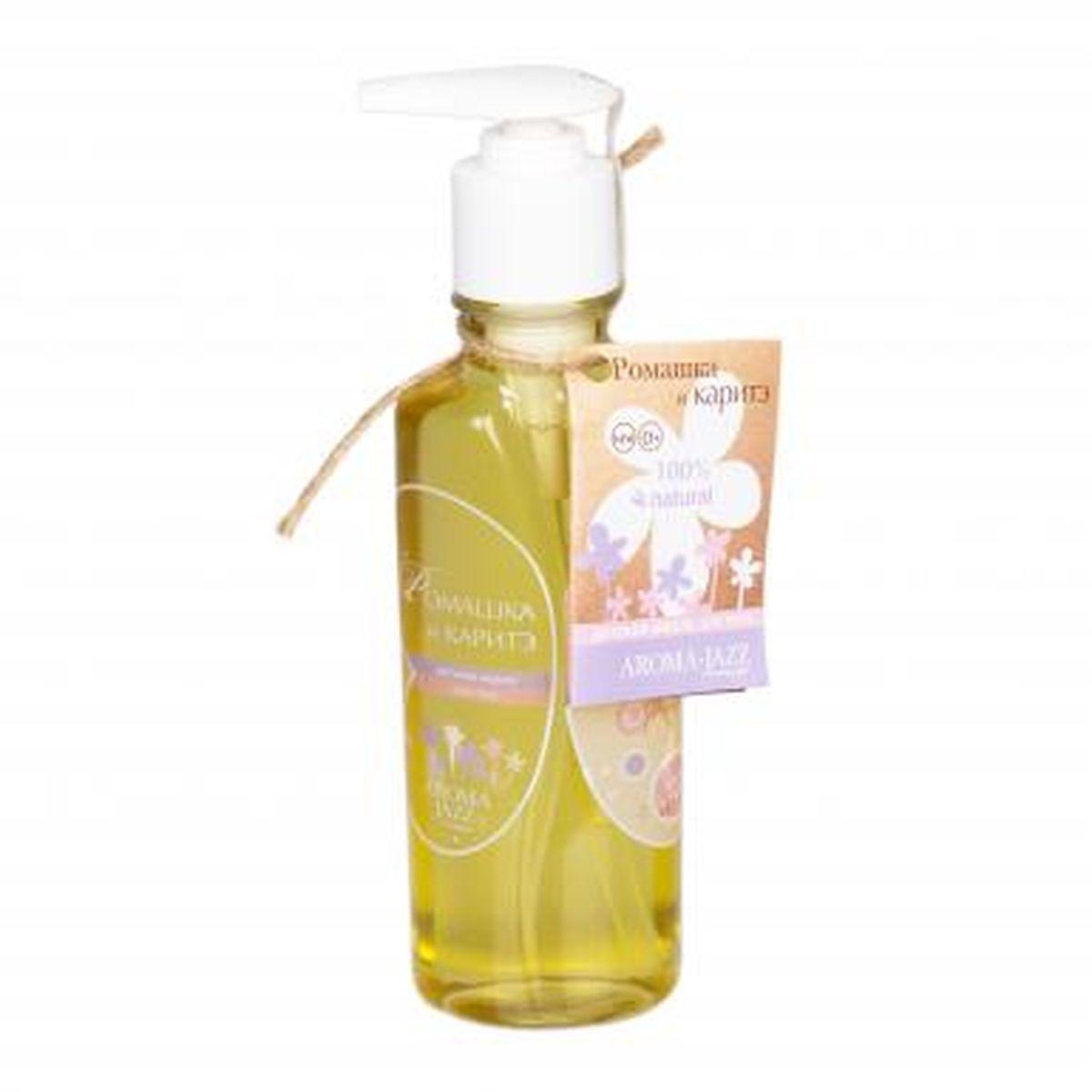 Aroma Jazz Детское масло Ромашка и каритэ, 200 мл7050Действие: бережно и надежно защищает нежную детскую кожу, снимает раздражения, оказывает успокаивающее действие на нервную систему.