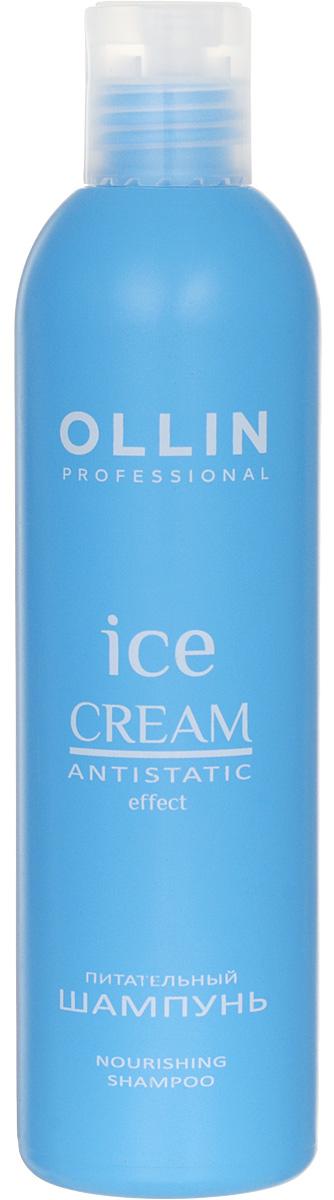 Ollin Питательный шампунь Ice Cream Nourishing Shampoo 250 мл724228Ollin Ice Cream Nourishing Shampoo Питательный шампунь, предназначенный для любых погодных экстремальных условий. Зима, время - когда волосам необходима дополнительная помощь в собственном процессе развития и питания клеток. Разработаны универсальные средства по защите структуры волоса в таких сложных условиях. Когда заходишь с холода в теплое помещение, волосы, и кожа головы также, получают гидроудар. Это отрицательно сказывается на здоровье волосяного покрова и кожи, меняется общий образ прически. Питательный шампунь разрабатывался именно для таких экстремальных условий, как воздействие холода, ледяного расщепления и статического напряжения от головных уборов. Шампунь имеет множество компонентов в своем составе, и большинство из которых это питательные. Включенное в формулу масло шафрана идеально расслабляет организм. Благодаря большим концентрациям питательных веществ применение этого шампуня можно делать непостоянным. Чрезмерное баловство с таким шампунем снизит самостоятельную...